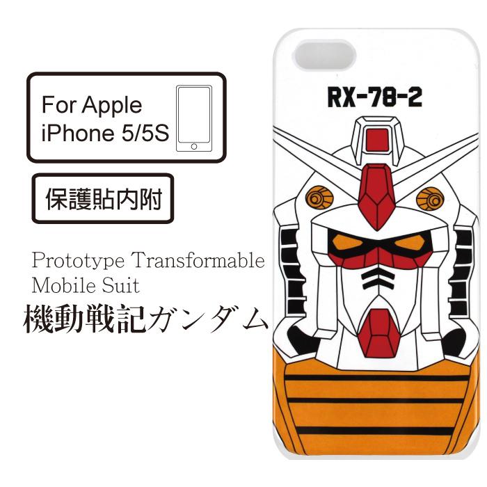 【鋼彈】聯邦 iPhone 5 / 5s  手機背蓋 (頭像篇) RX-78-2
