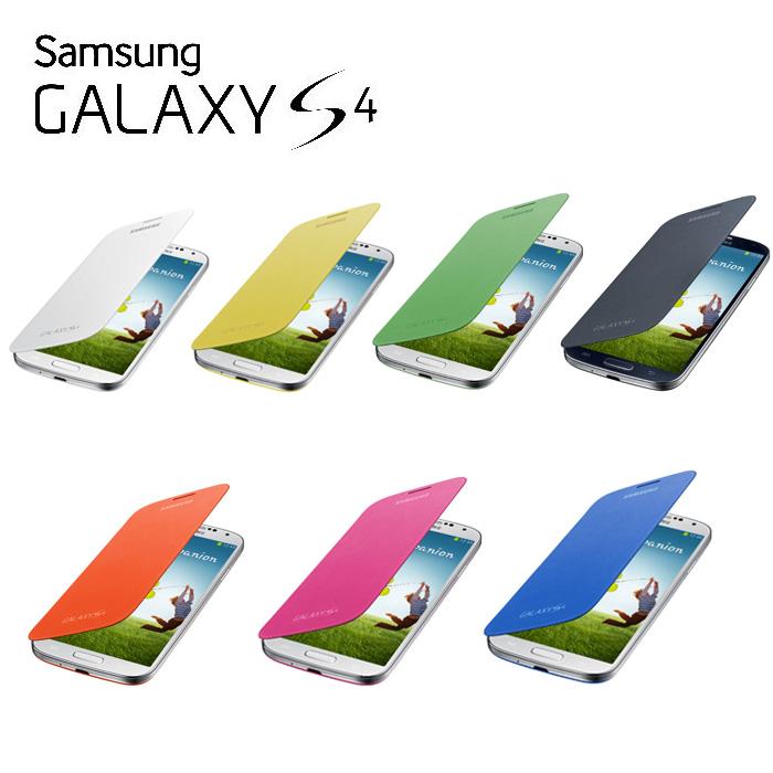 【三星原廠】Samsung GALAXY S4 / i9500 原廠側翻式皮套 (東訊盒裝)