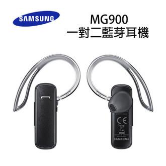 公司貨【三星原廠】超薄時尚皮革紋耳掛式藍牙耳機 (MG900)