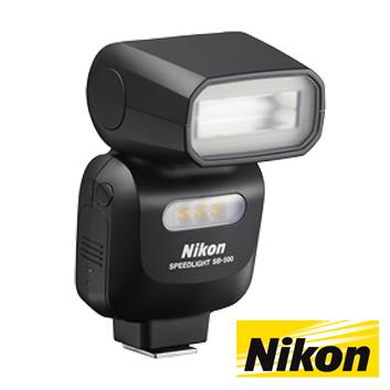 Nikon Speedlight SB-500 閃光燈 (公司貨)