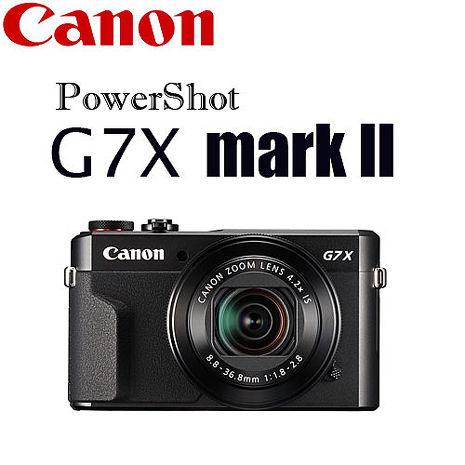 Canon PowerShot G7X MARK II 1.0吋型大光圈廣角翻轉螢幕機(公司貨)