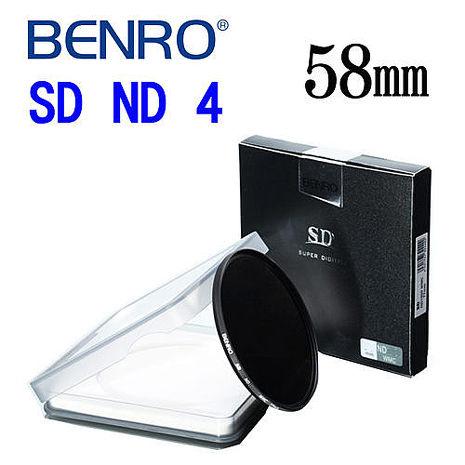 【BENRO百諾】58mm SD ND 4 12層奈米防反射鍍膜減光鏡