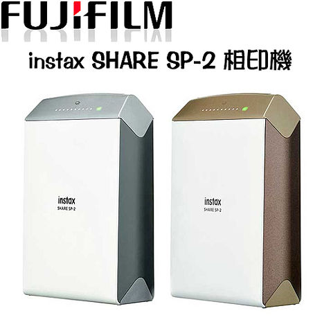 FUJIFILM instax SHARE SP-2 富士印相機 拍立得 SP2 (平行輸入)