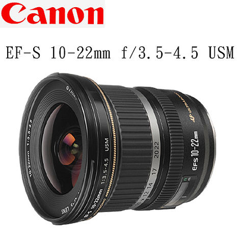 Canon EF-S 10-22mm f/3.5-4.5 USM (平行輸入)
