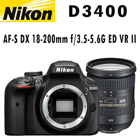 Nikon D3400   18-200 旅遊鏡組 (公司貨)