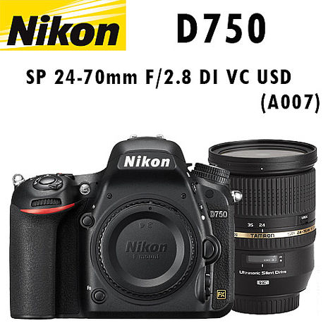 Nikon D750  + SP 24-70mm F/2.8 DI VC USD(公司貨 )