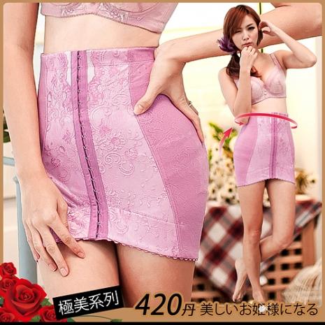 【黛瑪】420D提托臀部防垂-顯瘦腰部曲線塑身腰夾加強版(粉)