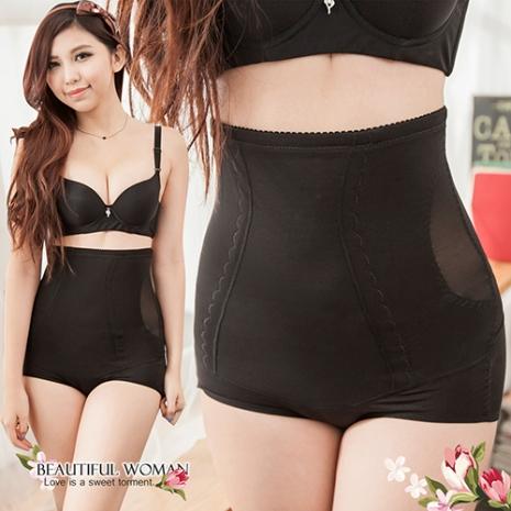 【黛瑪】350D超高腰雙層縮腰塑褲 (黑色)