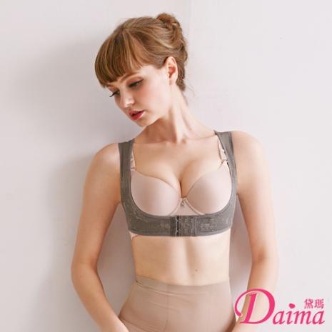 【黛瑪】420丹緹花X型防駝胸托集中爆乳美姿帶 (鐵灰色)