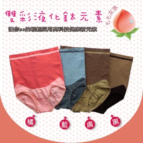 【黛瑪】180D液化鈦超高腰機能褲 (4色可選)