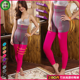 【黛瑪】MIT美色280D高腰機能雕塑褲(桃紅)