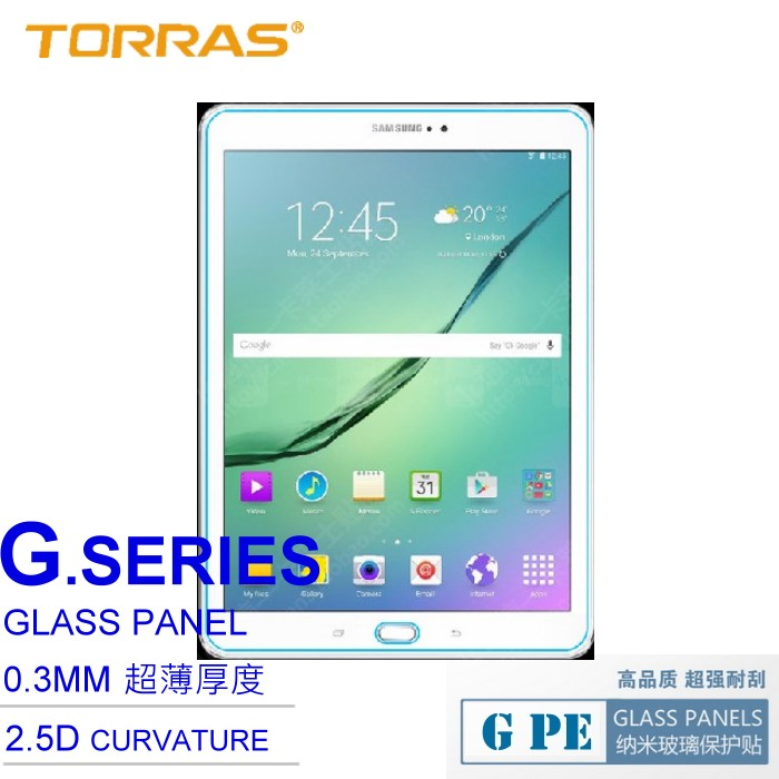 【TORRAS】Samsung Galaxy Tab S2 T810 (9.7吋) 防爆鋼化玻璃貼 G PE 系列 9H硬度 超薄日本AGC玻璃 2.5D導角