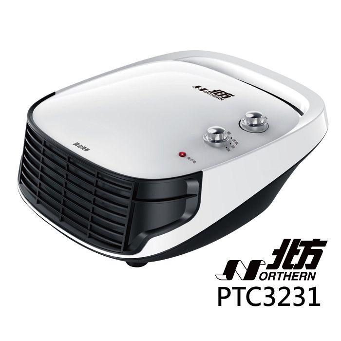 北方房間/浴室兩用電暖器 PTC3231