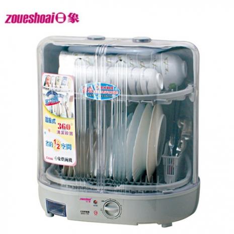 日象 旋扭直立式烘碗機-溫風式 ZOG-178