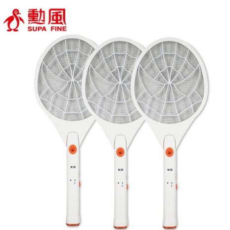 【勳風】 小黑蚊剋星充電式捕蚊拍3入 HF-938A