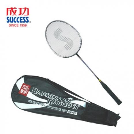 【SUCCESS成功】鋁合金一體防震羽拍 S2135
