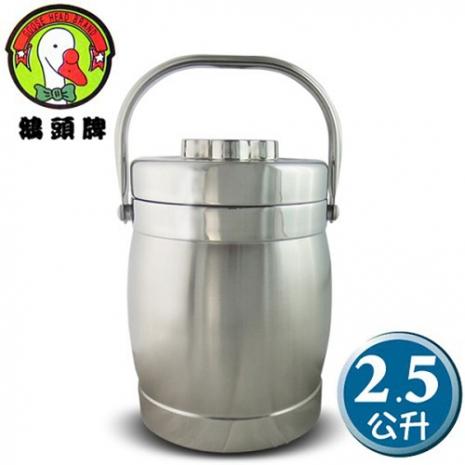 【鵝頭牌】雙層多功能保溫提鍋CI-250A