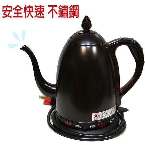 【丞漢】不鏽鋼電茶壺 CT-170