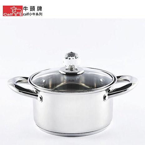 【牛頭牌】小牛系列-316不鏽鋼20cm食安鍋(節能)DL-0043-1