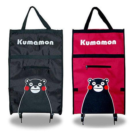 【KUMAMON】酷Ma萌折疊購物車