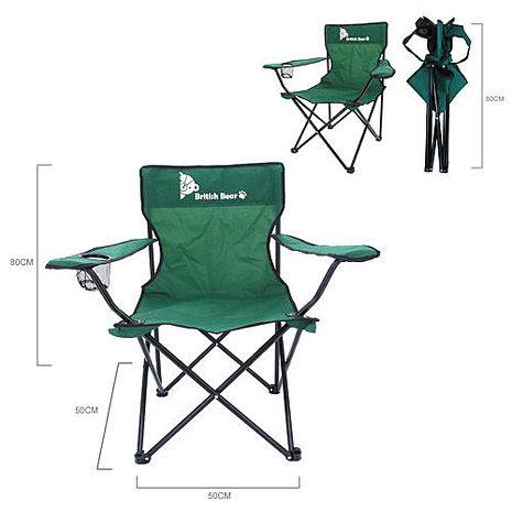 【英國熊】摺疊休閒野餐椅-綠 078Y-173E