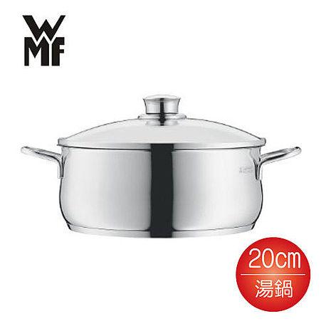 德國WMF DIADEM PLUS 低身湯鍋 20cm 3.0L