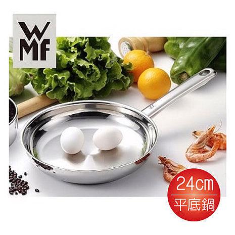 德國WMF DIADEM PLUS 平底煎鍋 24cm