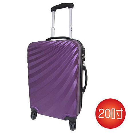 【US.DUCK】20吋時尚拉桿行李箱 UK-9620PS