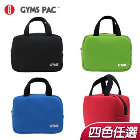 GYMS PAC Lunchtime 午餐提包.