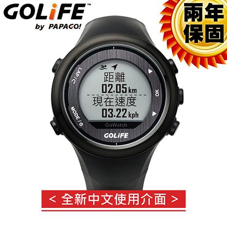 GOLiFE GoWatch 820i GPS藍牙中文三鐵運動腕錶(by PAPAGO)-黑色★買就送第二代心跳帶(市價$2200)★
