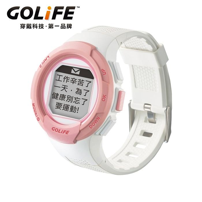 GOLiFE GoWatch 110i 超輕量全中文GPS智慧運動錶-粉白色