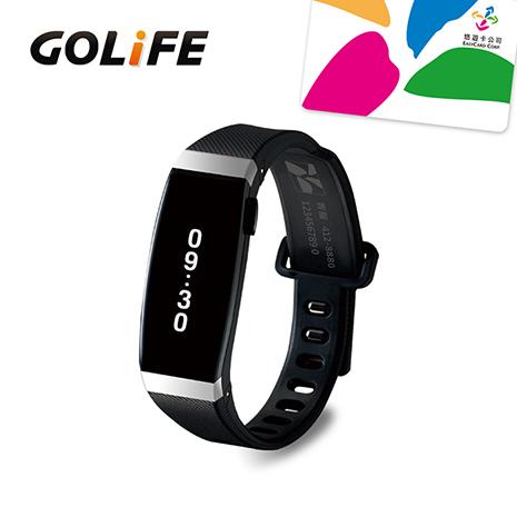 GOLiFE Care-X 智慧悠遊手環-銀黑色★贈送悠遊卡錶帶★