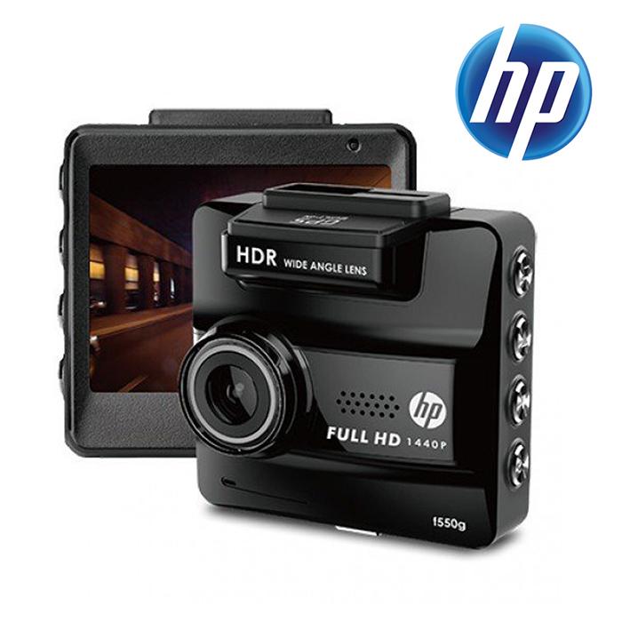 HP惠普 F550G GPS 156度超大廣角 1440P高畫質行車記錄器★送16G卡+三孔點煙器★