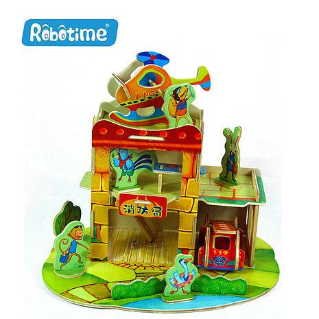 【Robotime】DIY木質3D立體拼圖-森林消防局
