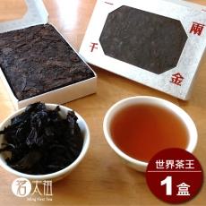 ~茗太祖~海外 世界茶王湖南安化陳年千兩茶^(250g x1^)