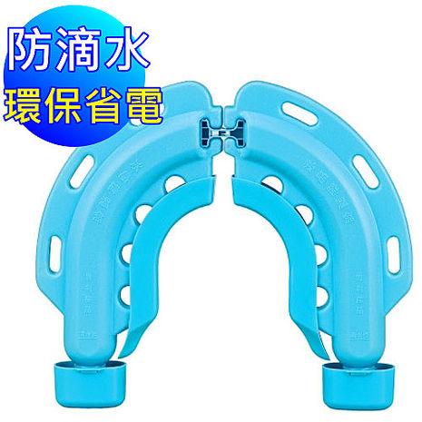 勳風 節能雙用高效降溫冰晶盒(防滴水設計) HF-1416H 一組入