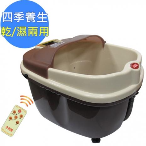 【勳風】(電動按摩)乾/濕全方位遙控高桶泡腳機-(HF-3888RC)可當腳底按摩機