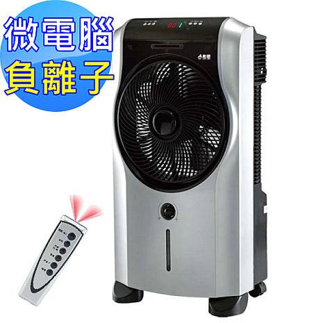 【勳風】冰霧活氧降溫冰涼水冷氣冰霧扇 旗艦版(HF-5098HC)附冰晶罐