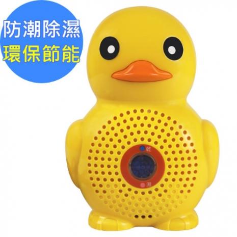 勳風 超Q版(黃色小鴨)無線式除溼機(HF-686)1入