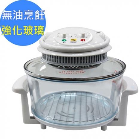 鍋寶(烘全雞)全能強化烘烤鍋(CO-1002)