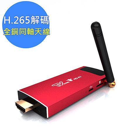 【喬帝Lantic】彩虹奇機 四核心2K 4.4.2 智慧電視棒(HD-A1)全銅同軸天線