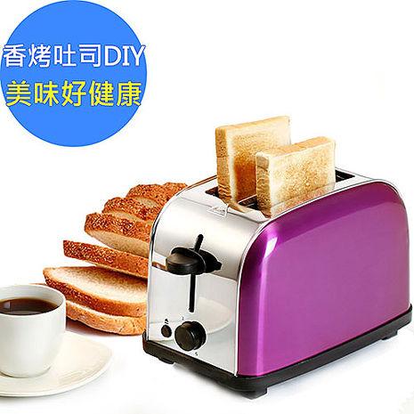 【鍋寶】不鏽鋼烤土司烤麵包機(OV-580-D)紫色高雅款