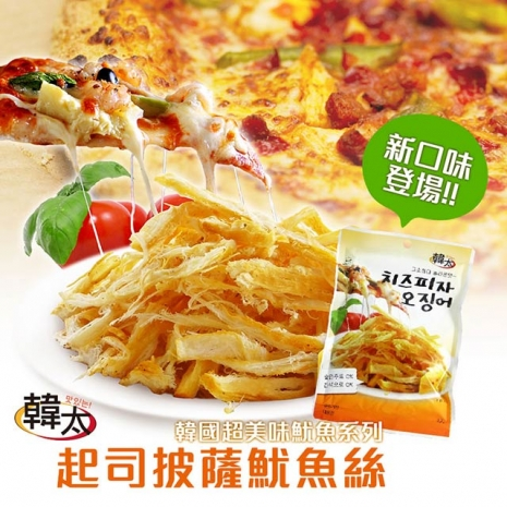 【韓太】起司披薩魷魚絲 (23g)