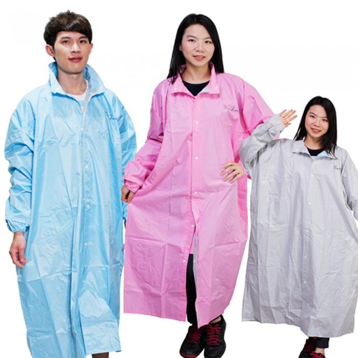 天龍牌歌雅型粉色尼龍風雨衣