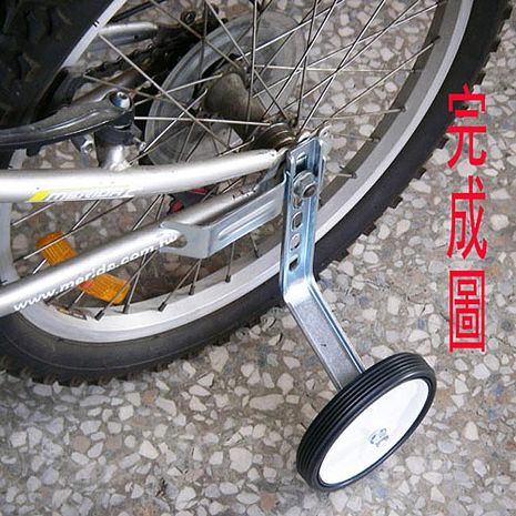 omax可調式童車輔助輪**不怕小孩不會騎車*