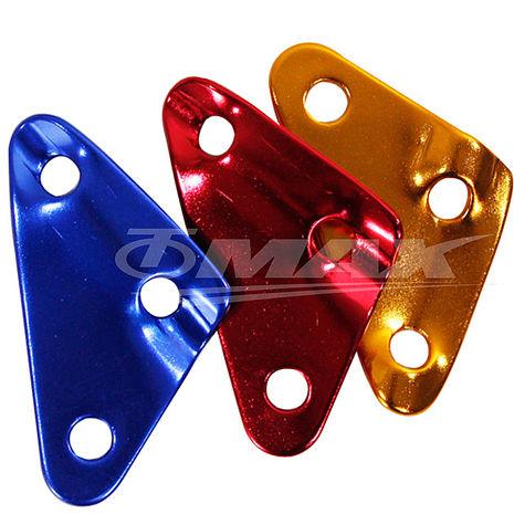 omax鋁合金-三角營繩調節片-8入(顏色隨機出貨)