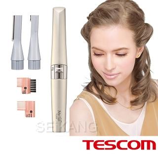 【TESCOM】TL222 電動修眉細緻美顏器-金色