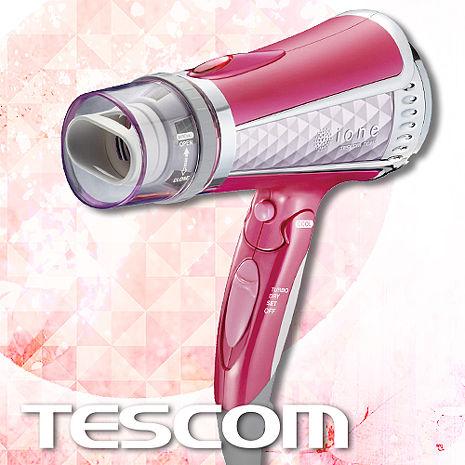TESCOM TID960 專業型大風量負離子吹風機