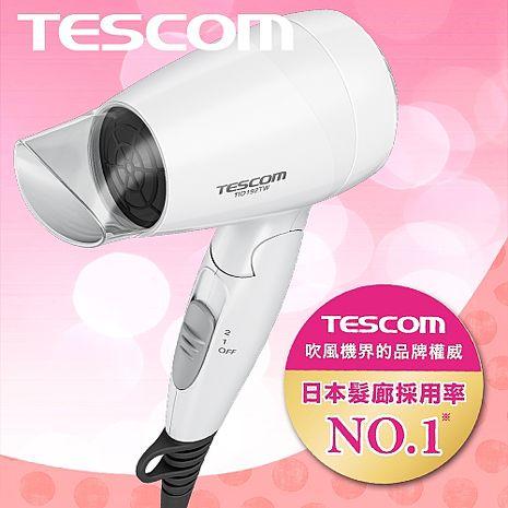 TESCOM TID192 負離子機能型吹風機