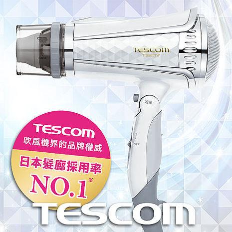 TESCOM TID960 專業型大風量負離子吹風機-清爽白